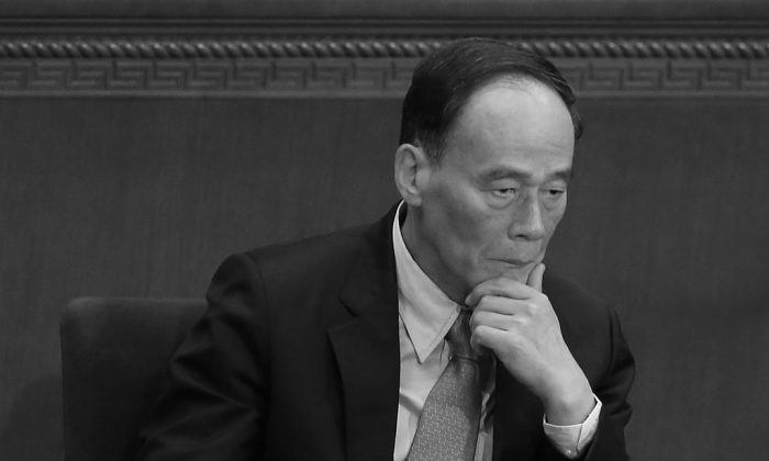 Wang Qishan, head of the Chinese regime's anti-corruption campaign, attends a meeting in Beijing, on March 5, 2014. (Feng Li/Getty Images)