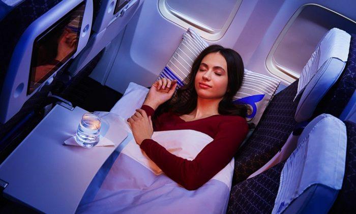 Air Astana Economy Sleeper Class (Air Astana)