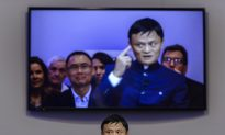 Amazon and Alibaba Cooperation Highlights Difference Between Two Systems