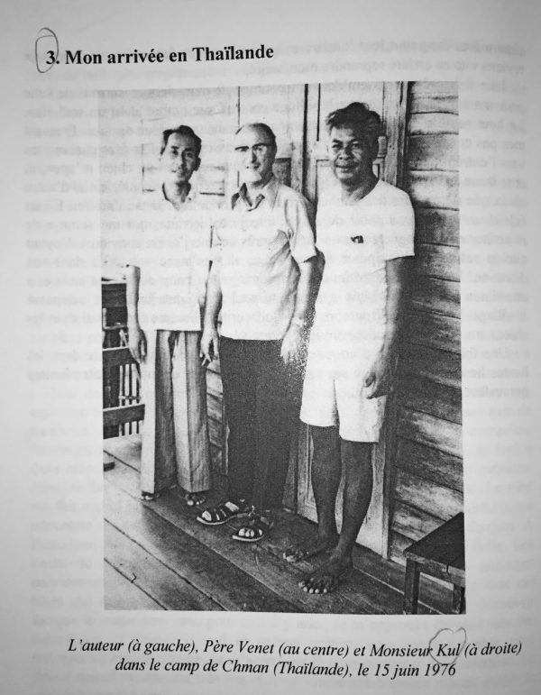 Nal Oum (L) is pictured with Père Venet (C), and fellow Cambodian refugee Kul (R), on June 15, 1976, in Thailand's Cham camp. Venet was sent by the French embassy to visit Oum after he was released from the Thai hospital. (Nal Oum)