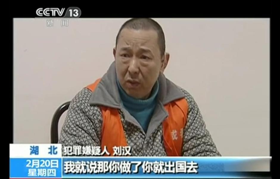 Popular Tycoon Challenges Chinese Regime's Anti-West Rhetoric