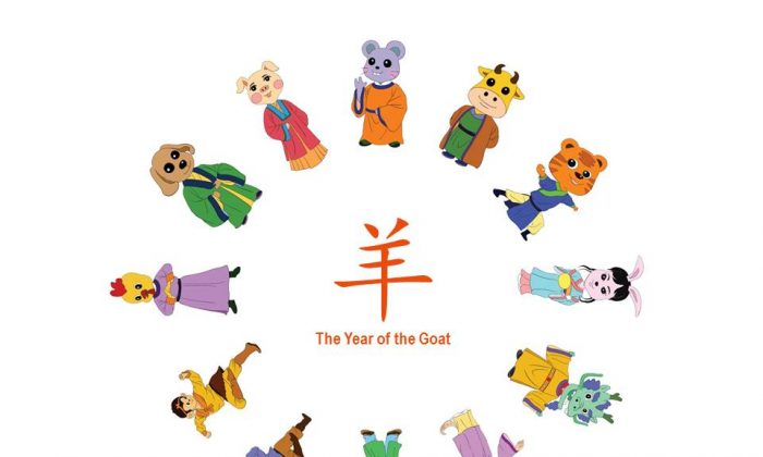 chinese new year 2015 the year of the goat - Chinese New Year 2015 Animal