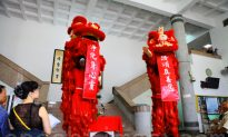 Chinese New Year 2015: The New Year Couplets