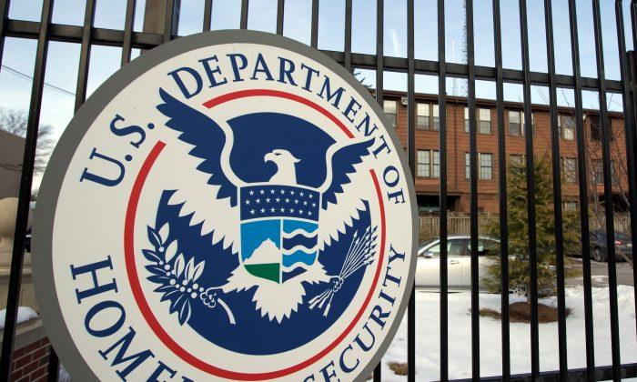 The Homeland Security Department headquarters in northwest Washington, Tuesday, Feb. 24, 2015. (AP Photo/Manuel Balce Ceneta)