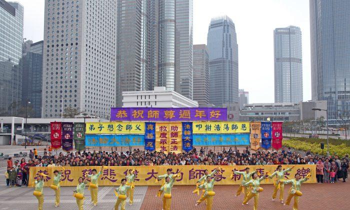 Hongkongers send new year greetings to founder of falun gong hongkongers send new year greetings to founder of falun gong m4hsunfo