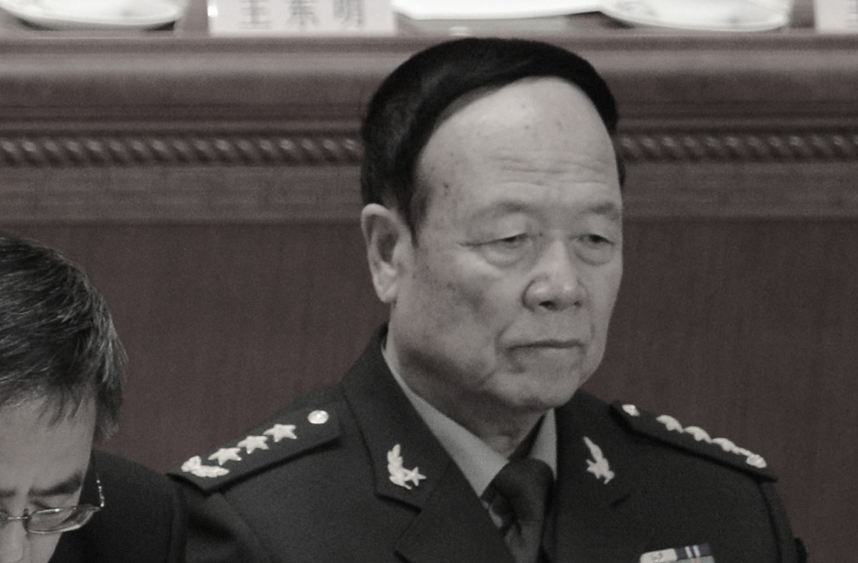 Chinese Communist Party Holds Annual Political Season in Capital