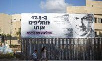 Netanyahu's Speech to US Congress Backfires at Home