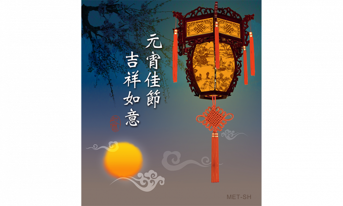 8 Lantern Riddles To Celebrate The Chinese Festival Lunar. 8 Lantern Riddles To Celebrate The Chinese Festival. Worksheet. Japanese Lantern Worksheet At Clickcart.co