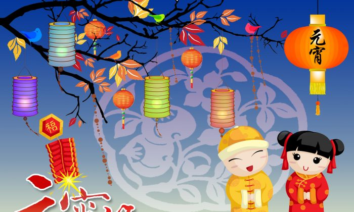 """Firecrackers and bright, colourful lanterns light up the evening as children celebrate the Lantern Festival. The Chinese greeting says, """"Happy Lantern Festival."""" (Cindy Sheu/Epoch Times)"""