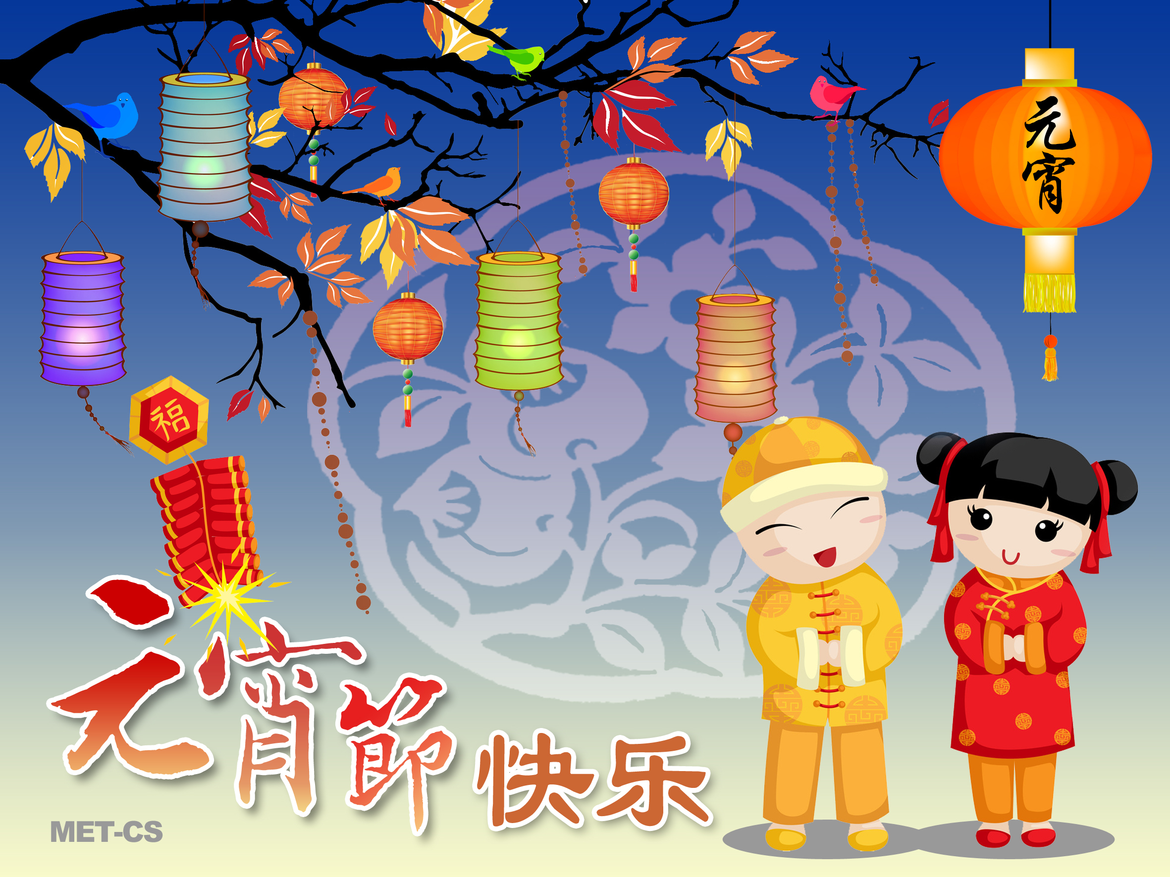 The Chinese Lantern Festival Marks End Of New Year Celebrations
