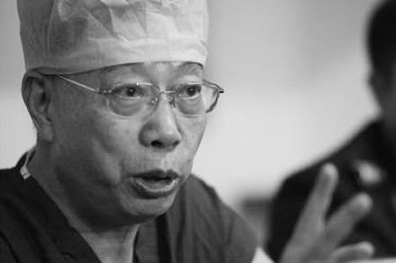 Huang Jiefu, China's top transplant official. (ifeng.net)