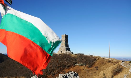 Facts You Didn't Know About Bulgaria
