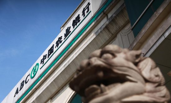 Souring Loans Weigh on China's Big Four Banks