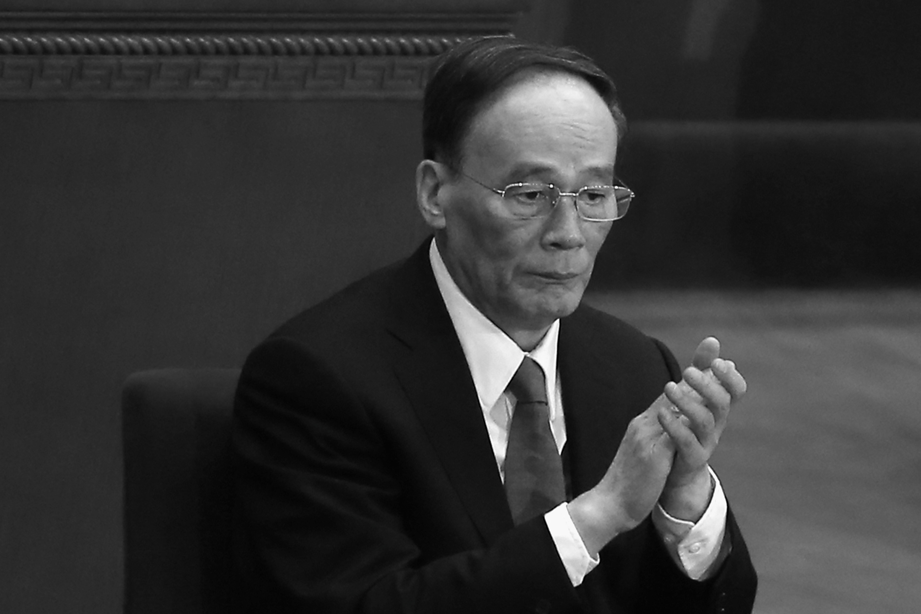 Beijing 'Tiger' and Deputy of Municipal Party Committee Is Purged