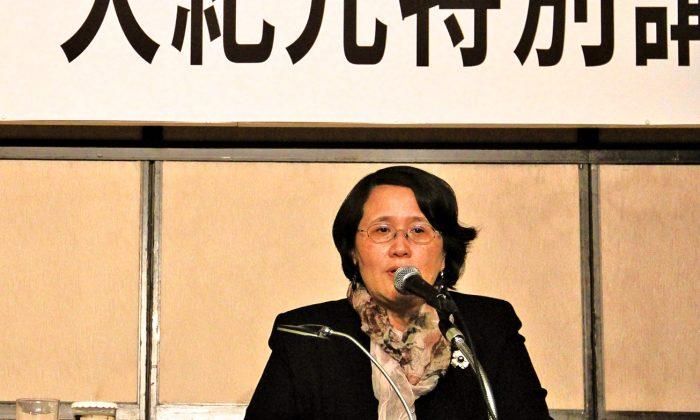 Epoch Times Hong Kong branch president Guo Jun gives a speech in Tokyo Japan in February. (Epoch Times)