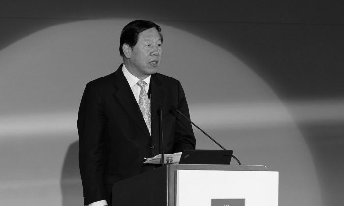 Dai Xianglong speaks during the International Finance Forum (IFF) 2011 Annual Conference at China World Trade Center Tower 3 on Nov. 9, 2011 in Beijing, China. (ChinaFotoPress/Getty Images)