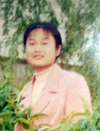 Liu Zhimei prior to the persecution of Falun Gong (Minghui)