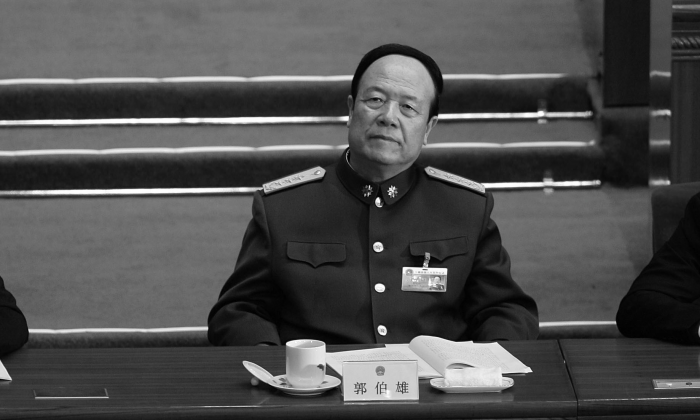 Guo Boxiong, vice chairman of China's Central Military Commission, attends National People's Congress on March 5, 2007. Guo is said to be been arrested along with his wife. (Andrew Wong/Getty Images)