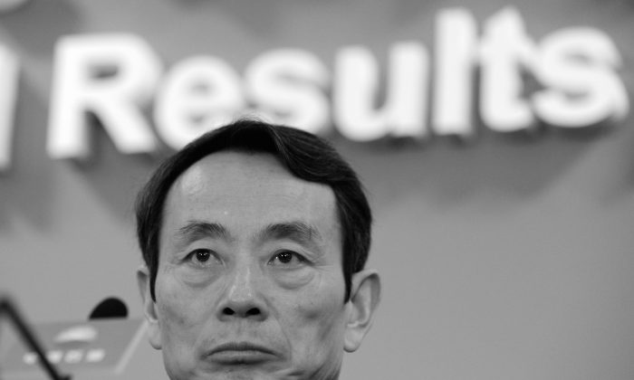Jiang Jiemin, chairman of PetroChina speaks at the company's 2009 Annual Results announcement in Hong Kong on March 25, 2010. (Mike Clarke/AFP/Getty Images)