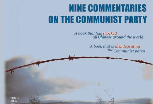 """The cover of the book, """"Nine Commentaries on the Communist Party,"""" by Epoch Times. The book started the """"Tuidang"""" (Quit the Party) movement in China. (Epoch Times)"""