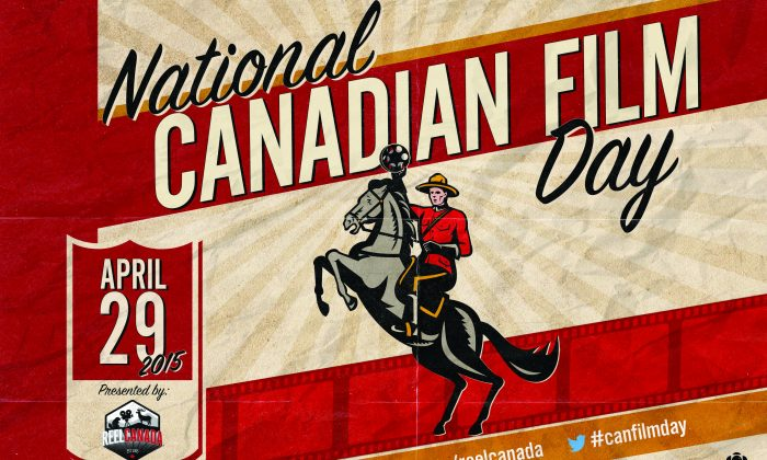 A poster for National Canadian Film Day, complete with that most Canadian of icons—a Mountie—who is hefting a reel of what is no doubt Canadian film. (REEL Canada)