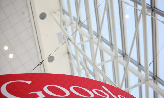 A Google+ logo is seen at Google's annual developer conference, Google I/O, at Moscone Center in San Francisco on June 28, 2012 in California. (Kimihiro Hoshino/AFP/GettyImages)