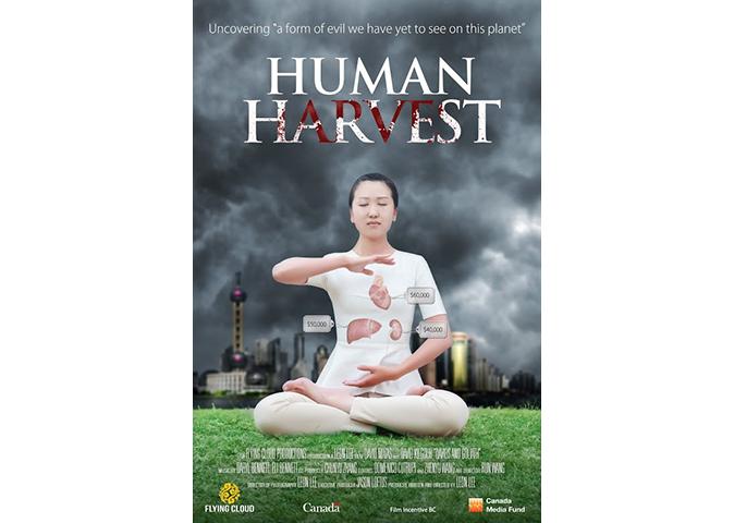 Former MP David Kilgour Returns to Edmonton for Screening of 'Human Harvest'