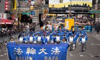 New York Parade Marks Ongoing Changes Begun 16 Years Ago in China