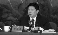 Chinese Anti-Corruption Official Found to Be Corrupt