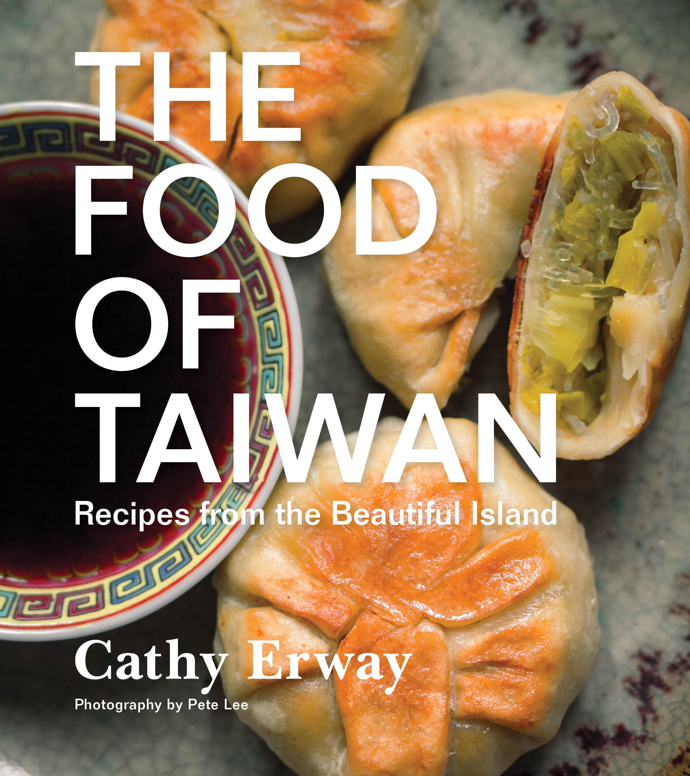Erway_FoodofTaiwan_F-copy