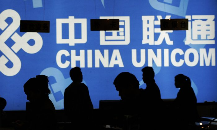 Customers look at products in a China Unicom store in Beijing on Nov. 9, 2004. Communist Party investigators recently uncovered widespread nepotism at the firm. (Peter Parks/AFP/Getty Images).