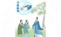 Chinese Idioms: Quoting the Classics or Authoritative Works (引經據典)