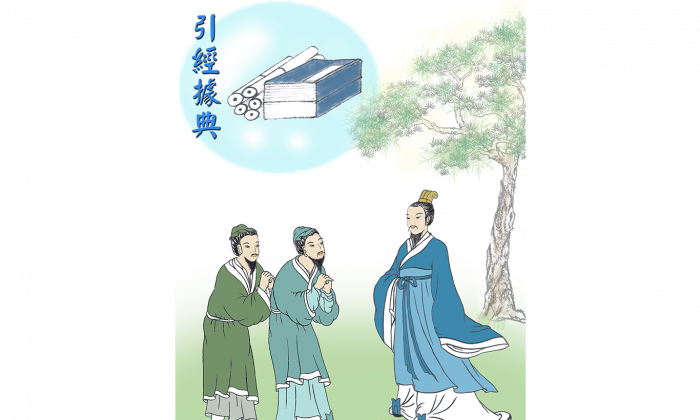 Xun Shuang wrote about traditional values and etiquette during the Han Dynasty, quoting the classics in hopes of correcting the improper notions and actions of the people of his time. (Sandy Jean/Epoch Times)