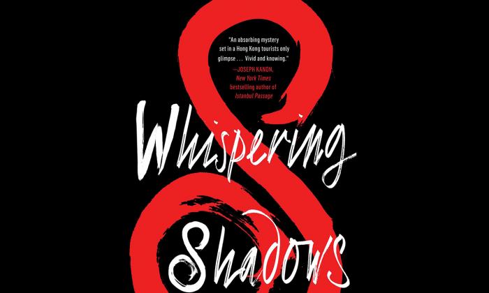 "Cover of German writer Jan-Philip Sendker's newly translated novel ""Whispering Shadows."" (Pam McLennan/Epoch Times)"