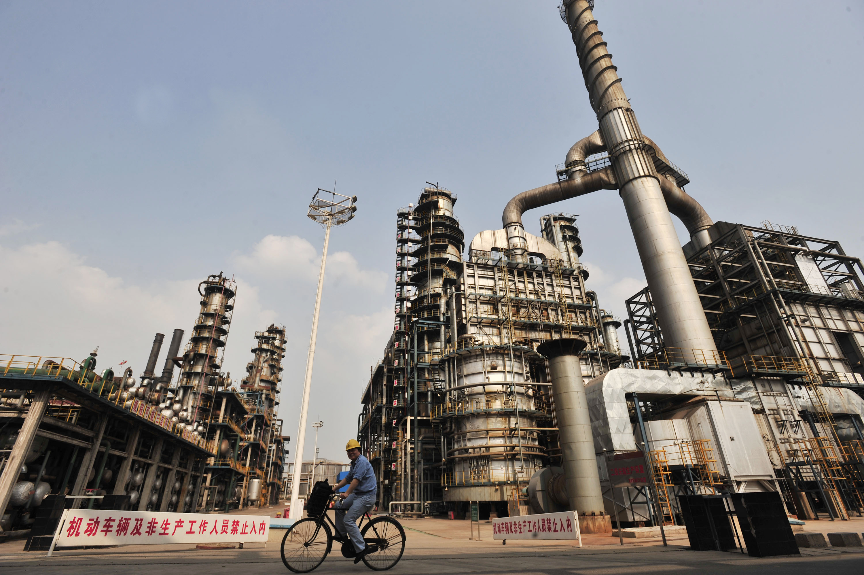 Oil Thieves in China Siphoned Off $70 Million Before Being Caught