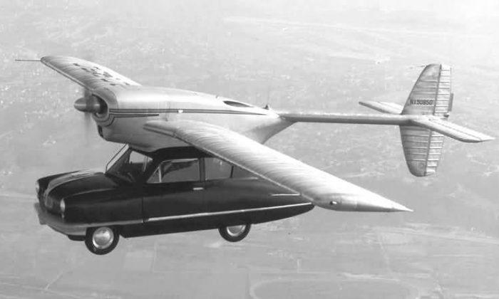 Convair Model 118 (Wikipedia)