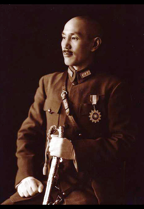 Chiang Kai-shek, leader of the Nationalist Chinese government (Wikipedia Commons)