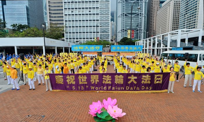 Falun Gong practitioners do exercises at Edinburgh Place outside City Hall in Central District, Hong Kong, on the morning of May 10, 2015. (Epoch Times)