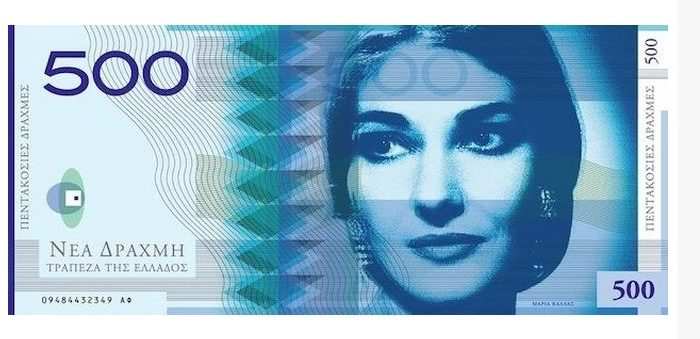 Paul Vatikioti's design of the 500 Drahma note with famed opera singer Maria Callas on it (News274/Screenshot Epoch Times)
