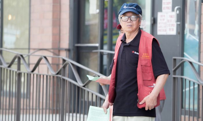 Zhu Lichuang is a familiar face at protests supporting Chinese Communist Party political agendas overseas. Most recently he organized anti-Japanese events during Shinzo Abe's trip to the United States. (Epoch Times)
