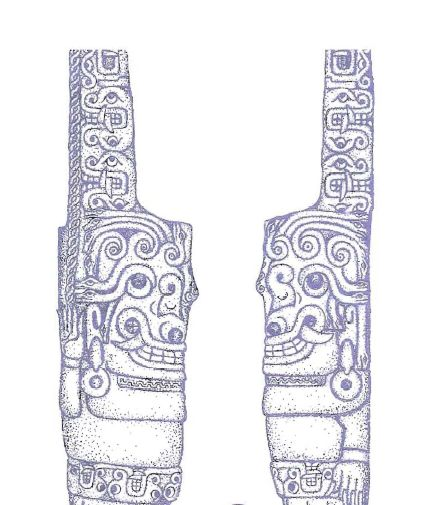 "The ""Gorgon"" sculpture in the Chavin de Huantar."