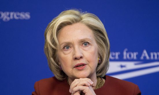 Clinton Email Probe Fraught With Political Consequences