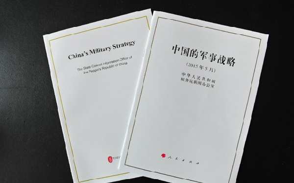 China's new Military Strategy released on May 26. (mod.gov.cn/Sun Zhiying)