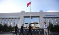 Chinese Security Forces Attempt to Crush Rights Defense Movement