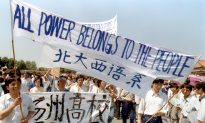 For Chinese, the Tiananmen Square Massacre Is Still Too Taboo to Talk About