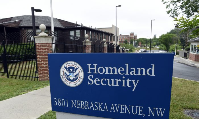 A view of the Homeland Security Department headquarters in northwest Washington, Friday, June 5, 2015. (AP Photo/Susan Walsh)