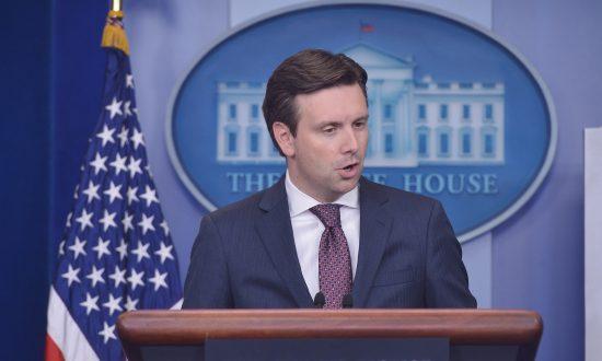 White House Denounces Senate Failure to Act on Gun Measures