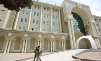 A Look at Afghanistan's 'Mini Pentagon'