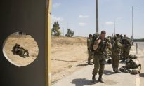 Israeli Officials: 2 Israeli Citizens Held in Gaza
