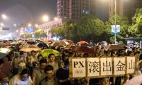 China Uses Tactics From 1950s Against Shanghai Chemical Plant Protesters